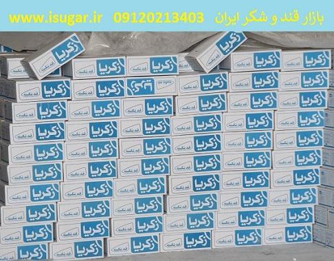 فروش عمده قند زکریا
