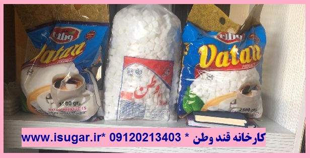 کارخانه قند وطن اصفهان