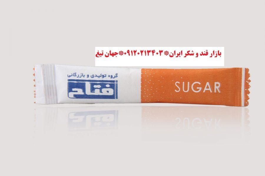 قیمت قند و شکر بسته بندی ایران